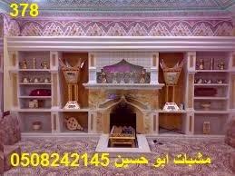 صور ***** عالميه حجر ورخام hayahcc_1433589750_819.jpeg