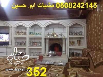 صور ***** عالميه حجر ورخام hayahcc_1433589751_469.jpg