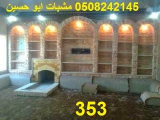 صور ***** عالميه حجر ورخام hayahcc_1433589752_644.jpg