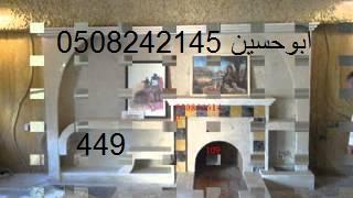 صور ***** عالميه حجر ورخام hayahcc_1433589753_656.jpg