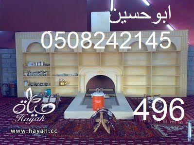 صور ***** عالميه حجر ورخام hayahcc_1433589758_211.jpg