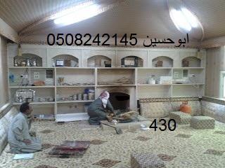 صور ***** عالميه حجر ورخام hayahcc_1433589762_932.jpg