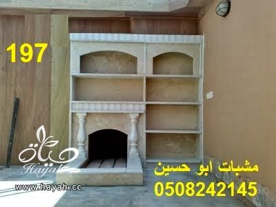 صور ***** عالميه حجر ورخام hayahcc_1433589769_358.jpg