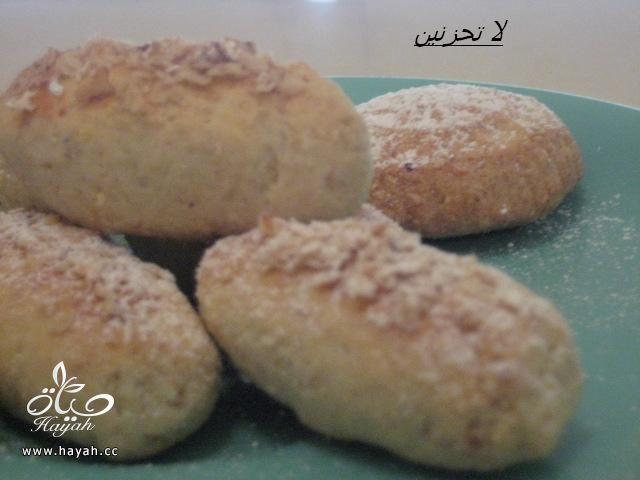 معمول الشوفان الخفيف واللذيذ::لا يفوووتكم:::من مطبخي::: hayahcc_1433611824_294.jpg