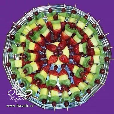 طريقة تقديم الفاكهة hayahcc_1433793295_517.jpg