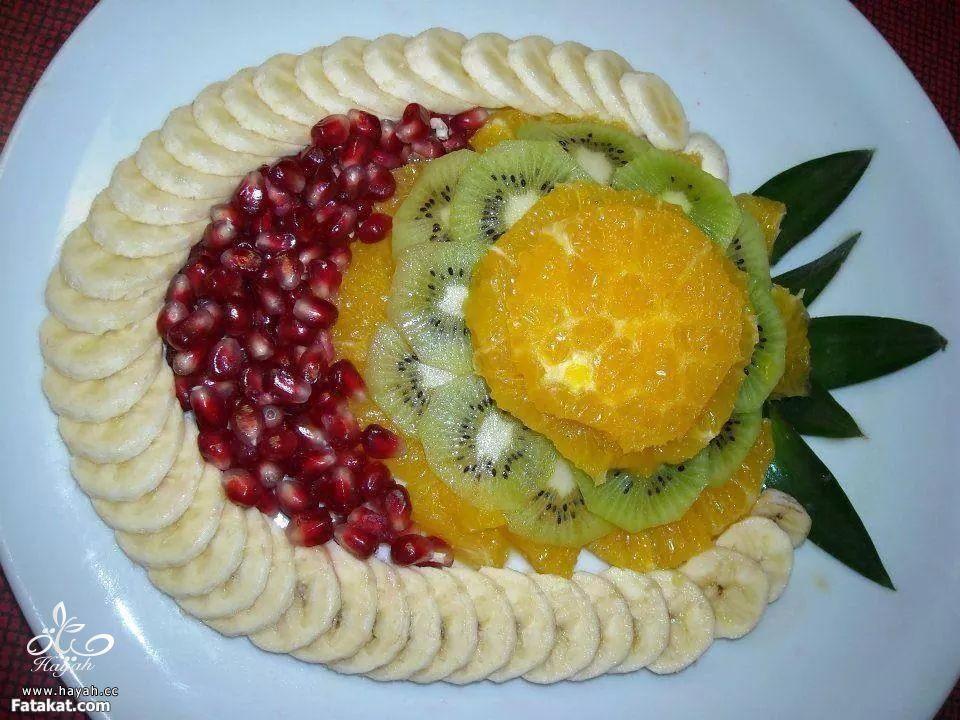 طريقة تقديم الفاكهة hayahcc_1433793296_343.jpg