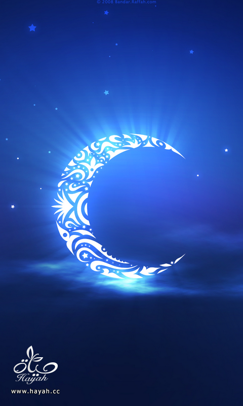 استعدادا لرمضان كريم تطبيق أدعية رمضانية 2015 يعمل بدون انترنت hayahcc_1433813884_728.png