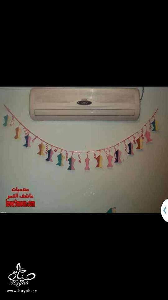 طرق التزيين في رمضان hayahcc_1433965996_411.jpg