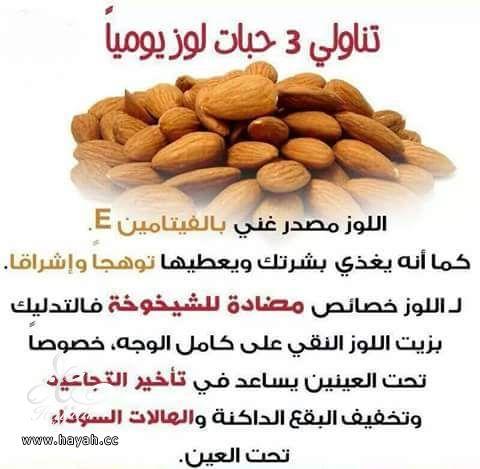 أفضل الطرق الطبيعية للحفاظ على بشرتك hayahcc_1434014660_318.jpg