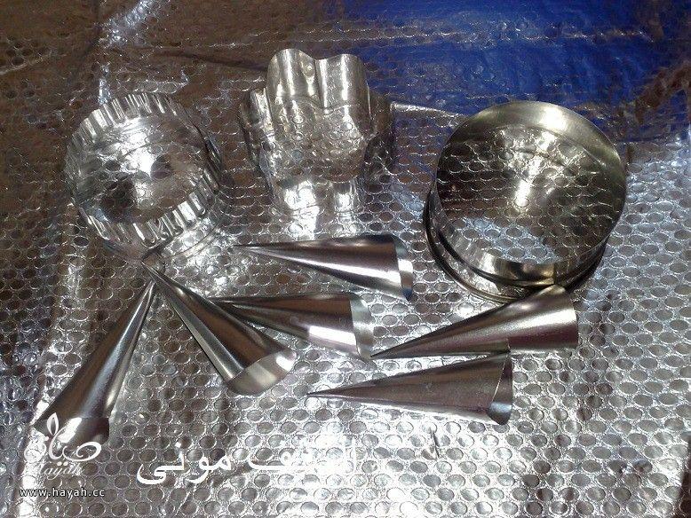 معجناتى بعجينة الفطير السويدى لشهر رمضان من مطبخ الشيف مونى بالصور hayahcc_1434113638_156.jpg
