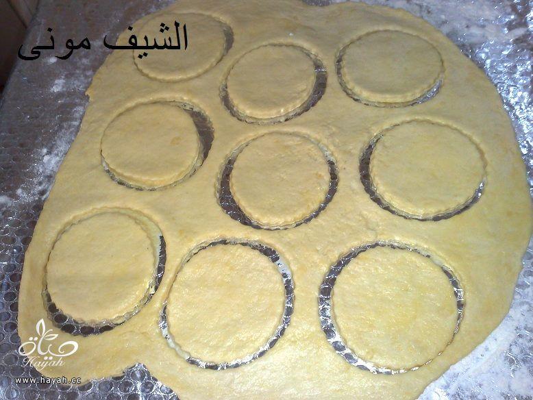 معجناتى بعجينة الفطير السويدى لشهر رمضان من مطبخ الشيف مونى بالصور hayahcc_1434113642_653.jpg