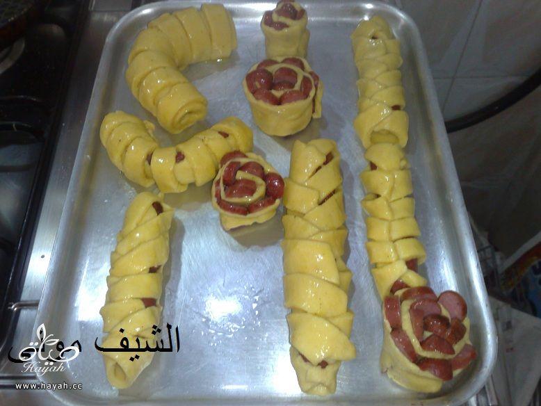معجناتى بعجينة الفطير السويدى لشهر رمضان من مطبخ الشيف مونى بالصور hayahcc_1434113642_793.jpg