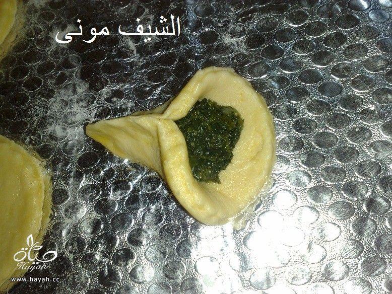 معجناتى بعجينة الفطير السويدى لشهر رمضان من مطبخ الشيف مونى بالصور hayahcc_1434113644_299.jpg