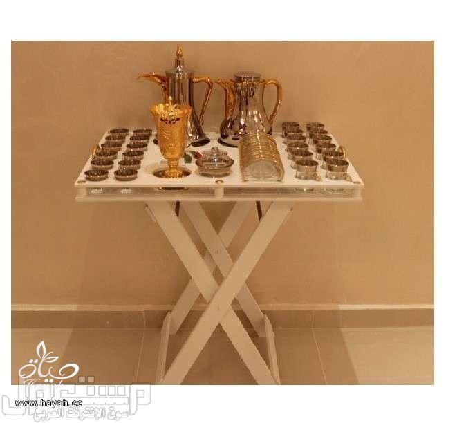 طاولة الضيافه الخشبيه لتقديم الشاي والقهوه hayahcc_1434161313_650.jpg