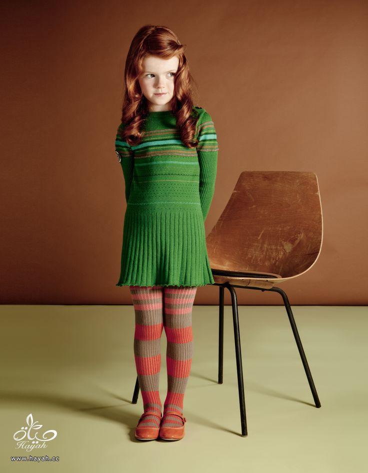 أزياء أطفال كثير رائعة hayahcc_1434186749_424.jpg