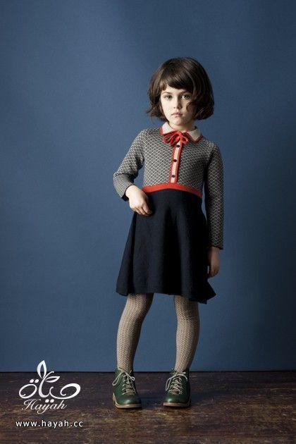 أزياء أطفال كثير رائعة hayahcc_1434186750_265.jpg