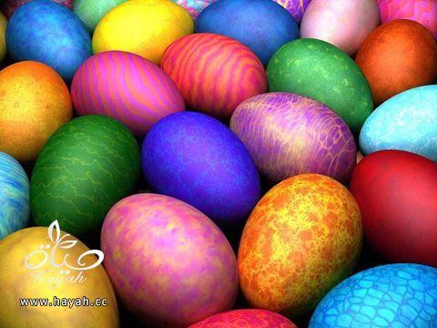 تلوين بيض شم النسيم hayahcc_1434446084_396.jpg