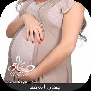 تطبيق أدعية لمن تأخر عليها الحمل يعمل بدون أنترنت hayahcc_1434497233_901.png