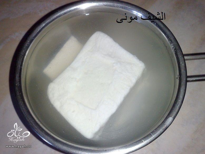 الكنافة النابلسية من مطبخ الشيف مونى بالصور hayahcc_1434676064_448.jpg