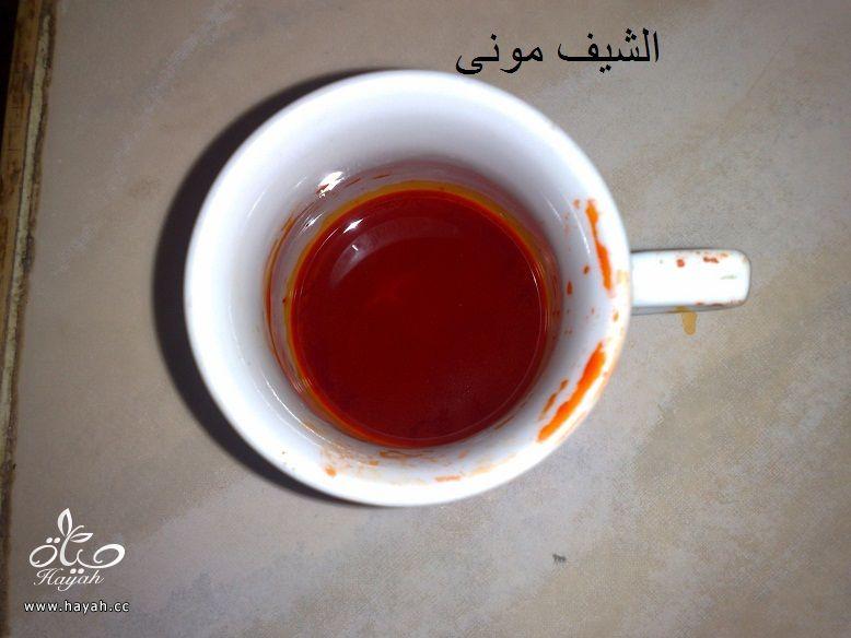 الكنافة النابلسية من مطبخ الشيف مونى بالصور hayahcc_1434676065_934.jpg