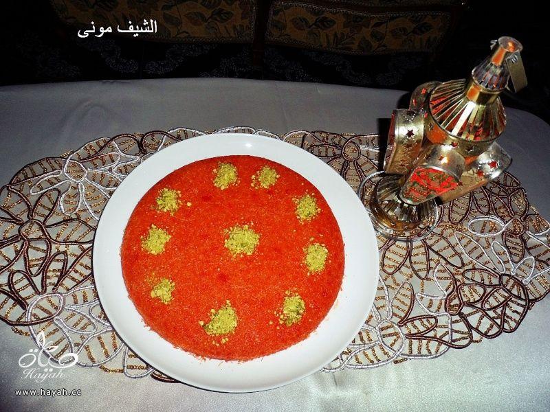 الكنافة النابلسية من مطبخ الشيف مونى بالصور hayahcc_1434676069_410.jpg