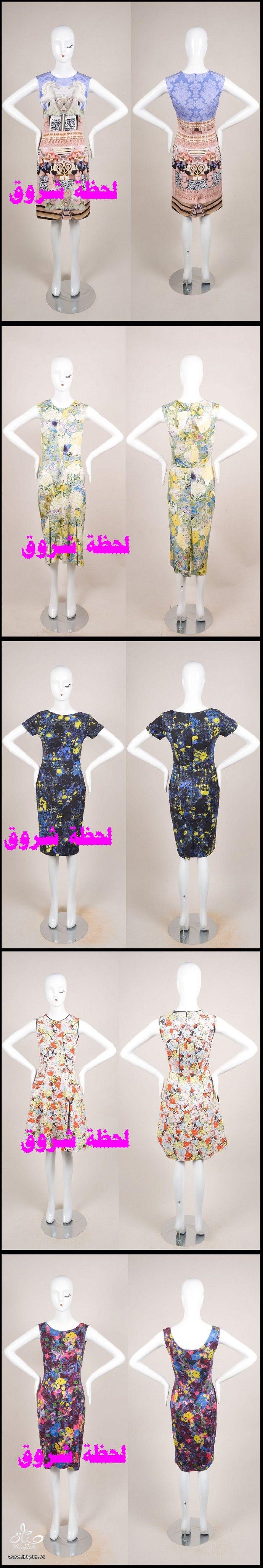 Dresses2015 hayahcc_1434750995_739.jpg