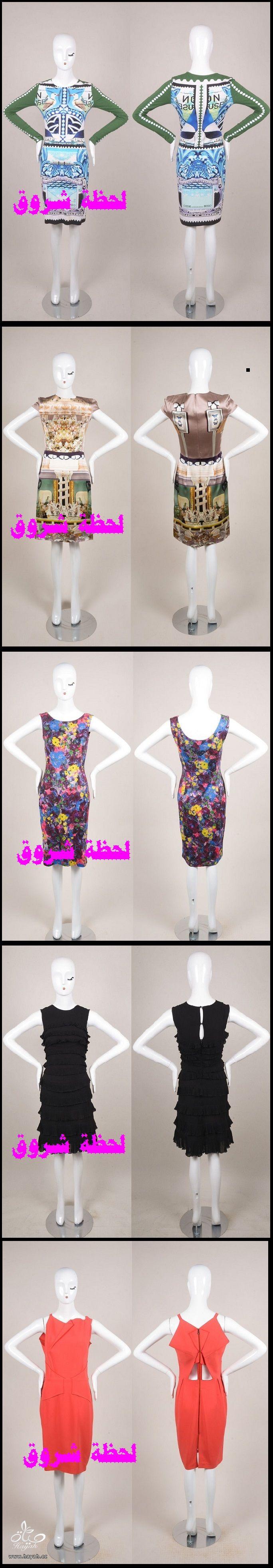 Dresses2015 hayahcc_1434750996_286.jpg
