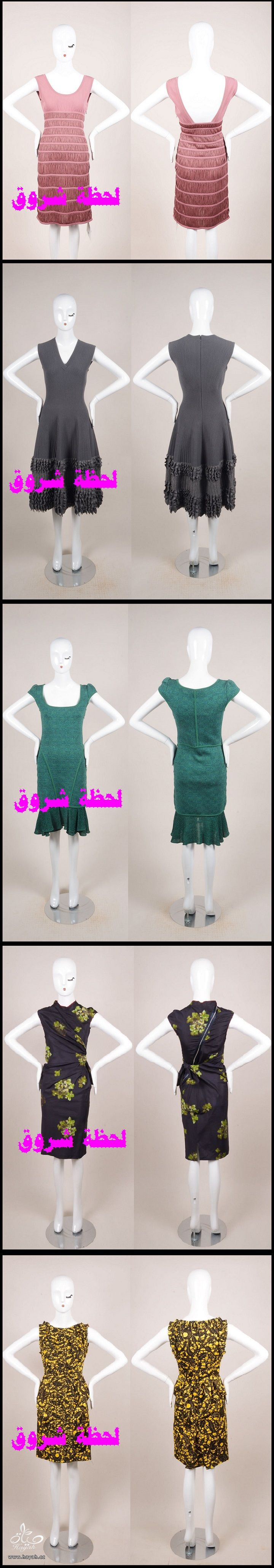 Dresses2015 hayahcc_1434750997_987.jpg