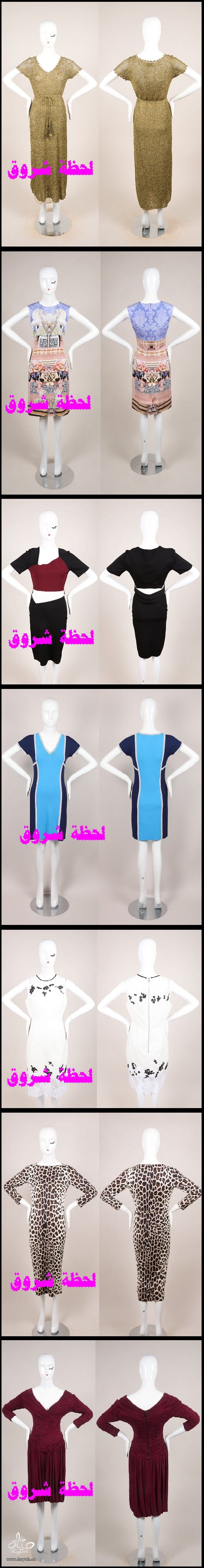 Dresses2015 hayahcc_1434750999_961.jpg