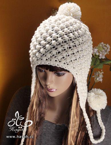 قبعات شتوية رائعة hayahcc_1434892304_949.jpg