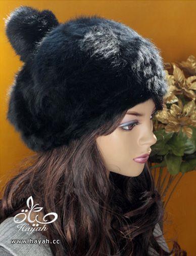 قبعات شتوية رائعة hayahcc_1434892305_355.jpg