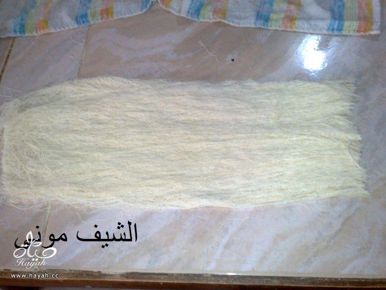 كنافة مبرومة بالفستق زي اللى بتتباع فى المحلات من مطبخ الشيف مونى بالصور hayahcc_1435181234_616.jpg