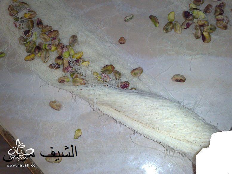 كنافة مبرومة بالفستق زي اللى بتتباع فى المحلات من مطبخ الشيف مونى بالصور hayahcc_1435181236_902.jpg