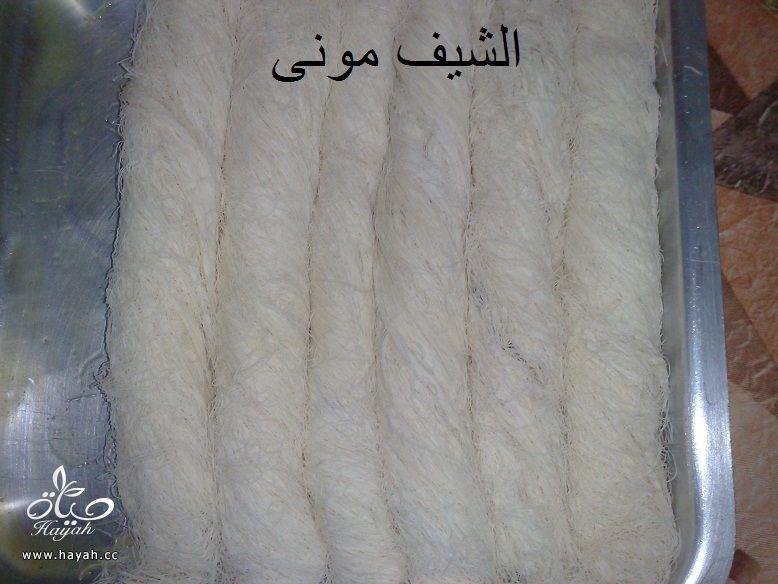 كنافة مبرومة بالفستق زي اللى بتتباع فى المحلات من مطبخ الشيف مونى بالصور hayahcc_1435181237_155.jpg