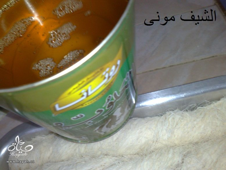 كنافة مبرومة بالفستق زي اللى بتتباع فى المحلات من مطبخ الشيف مونى بالصور hayahcc_1435181237_531.jpg