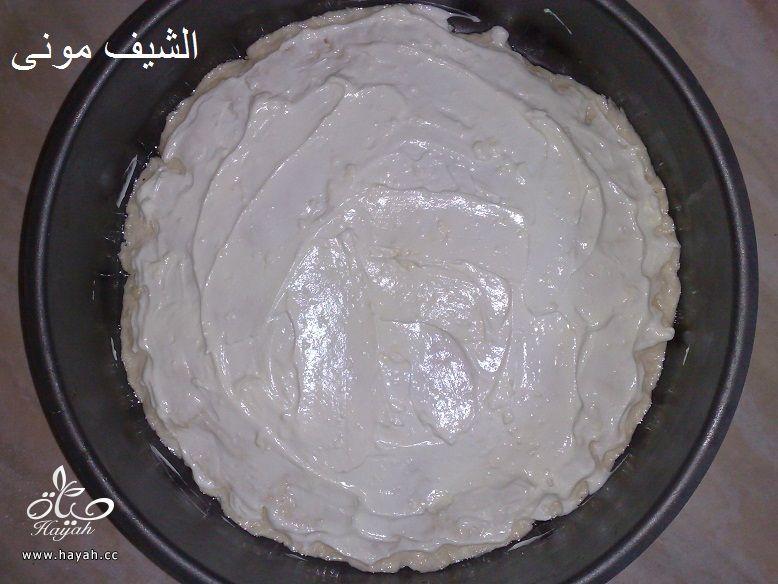 فطيرة عش البلبل من مطبخ الشيف مونى بالصور hayahcc_1435324357_786.jpg