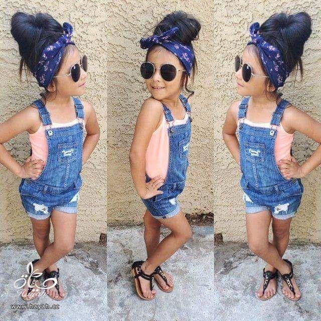 أجمل طلة للأطفال hayahcc_1435476573_796.jpg