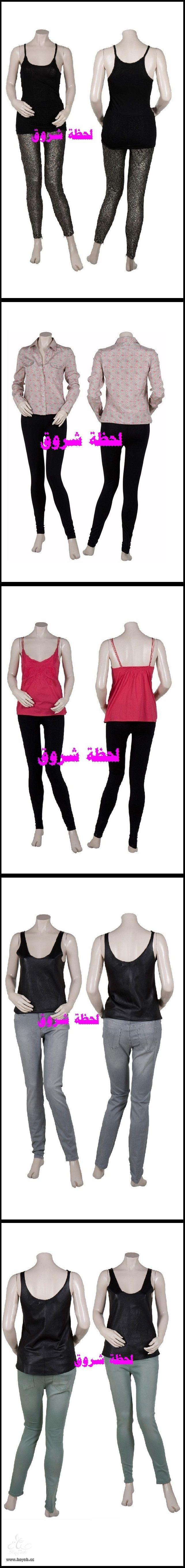 تشكيلة جديده من ملابس سبورت hayahcc_1435532478_956.jpg