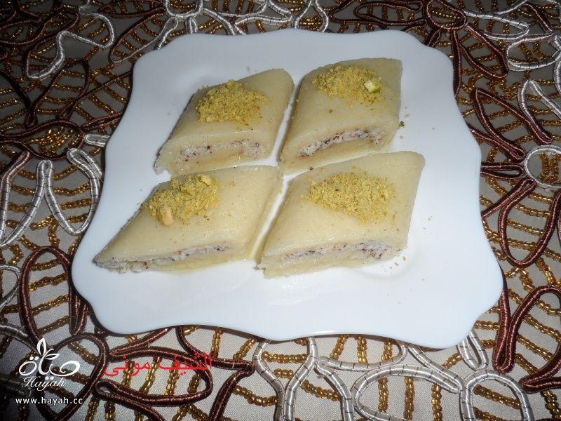 حلاوة الجبن السورية من مطبخ الشيف مونى بالصور hayahcc_1435577952_897.jpg
