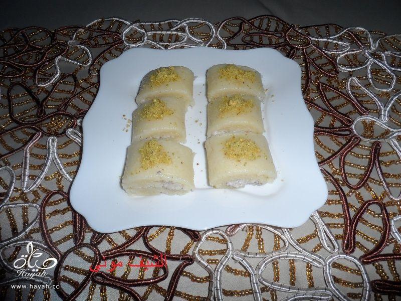 حلاوة الجبن السورية من مطبخ الشيف مونى بالصور hayahcc_1435577954_620.jpg