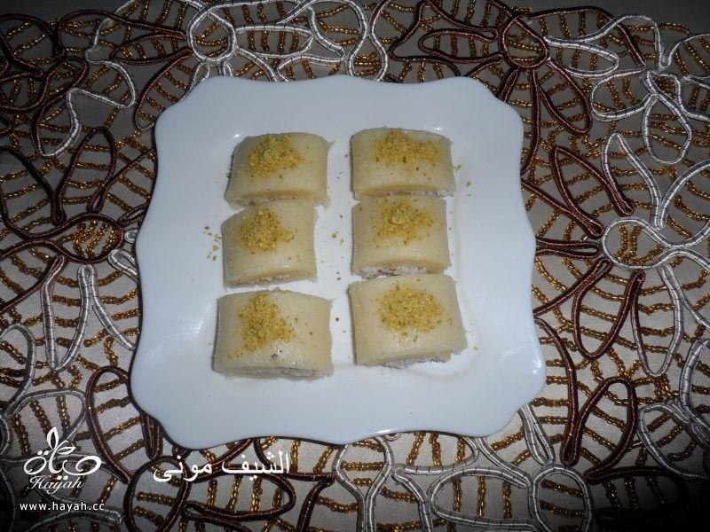 حلاوة الجبن السورية من مطبخ الشيف مونى بالصور hayahcc_1435577955_107.jpg