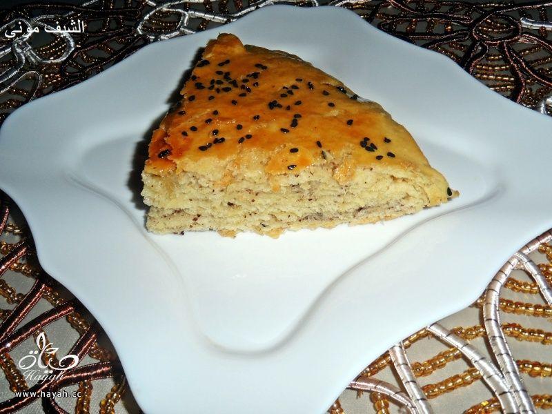 بنت الصحن بالبندق وعسل النحل من مطبخ الشيف مونى بالصور hayahcc_1435700658_246.jpg