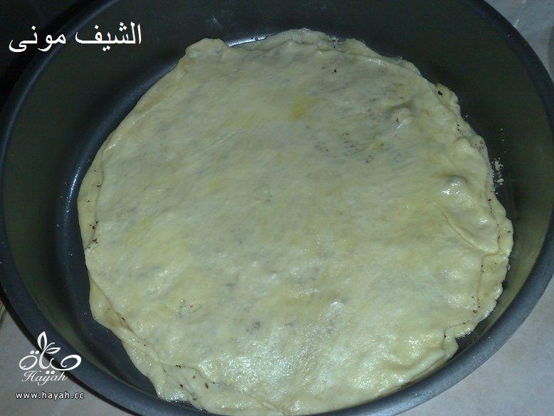 بنت الصحن بالبندق وعسل النحل من مطبخ الشيف مونى بالصور hayahcc_1435700662_943.jpg