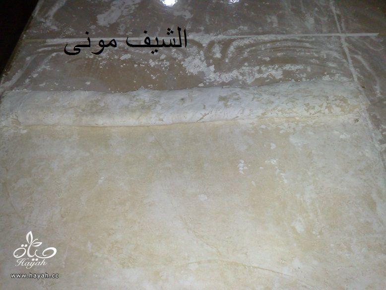 وربات بقلاوة بالفستق من مطبخ الشيف مونى hayahcc_1435801744_207.jpg