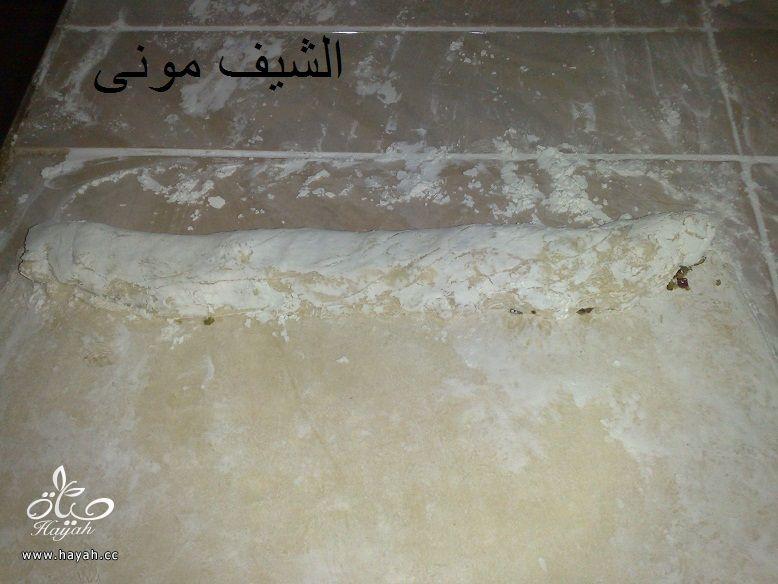 وربات بقلاوة بالفستق من مطبخ الشيف مونى hayahcc_1435801744_727.jpg