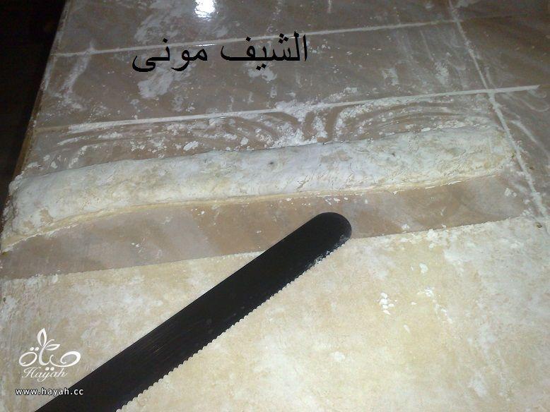 وربات بقلاوة بالفستق من مطبخ الشيف مونى hayahcc_1435801746_584.jpg