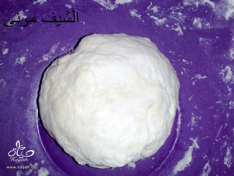 وربات بقلاوة بالفستق من مطبخ الشيف مونى hayahcc_1435801748_873.jpg