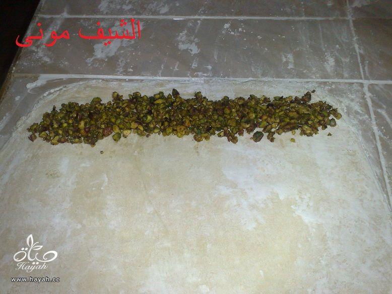 وربات بقلاوة بالفستق من مطبخ الشيف مونى hayahcc_1435801751_249.jpg