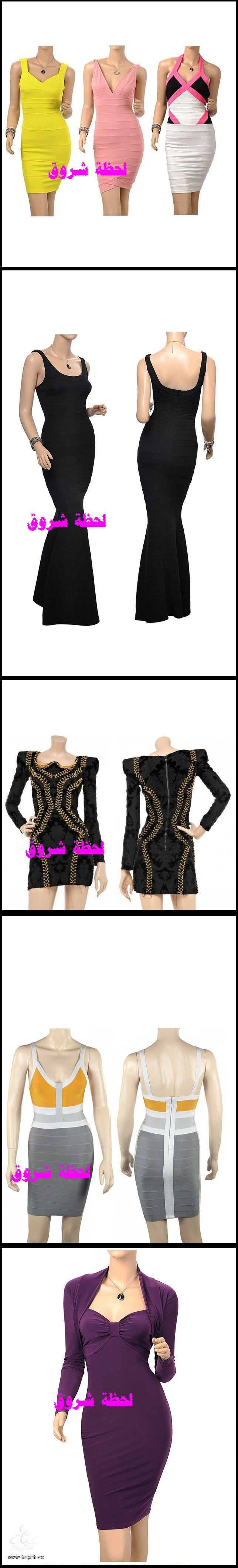Dresses2015  2 hayahcc_1435965286_366.jpg