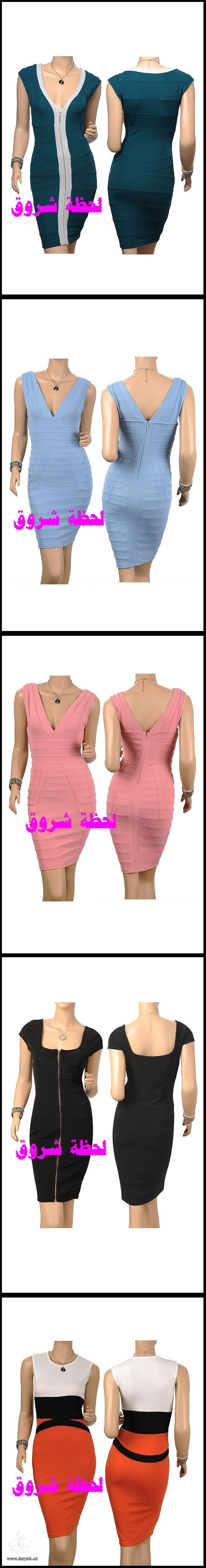 Dresses2015  2 hayahcc_1435965286_558.jpg